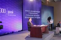 Разговор с губернатором Тульской области Владимиром Груздевым, Фото: 5