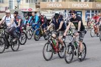 Велопарад 2017, Фото: 112