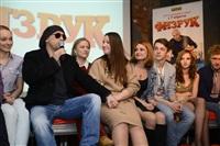 Дмитрий Нагиев стал физруком, Фото: 78