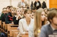 Гендиректор «Билайн» рассказал тульским студентам об успехе, Фото: 48