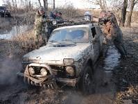 Истоки Осетра 2015, Фото: 213