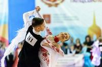 I-й Международный турнир по танцевальному спорту «Кубок губернатора ТО», Фото: 20