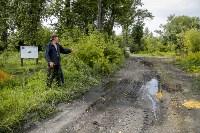 Нет воды в поселке Огаревка, Фото: 25