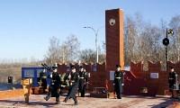 Открытие памятника сотрудникам ФСО, Фото: 2