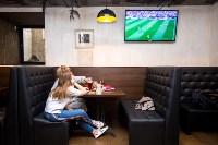Где в Туле посмотреть матчи чемпионата мира, Фото: 31