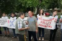 Акция протеста , Фото: 30