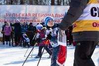 Лыжня России-2020, Фото: 116