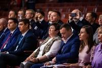 Тульская городская Дума шестого созыва начала свою работу, Фото: 11