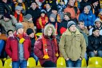 """Болельщики """"Арсенала"""", Фото: 17"""
