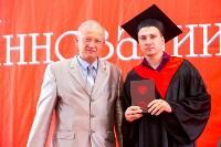 Вручение дипломов магистрам ТулГУ, Фото: 137