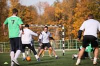 Финал Кубка «Слободы» по мини-футболу 2014, Фото: 15