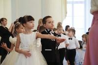 Детский бал в Дворянском собрании, Фото: 95