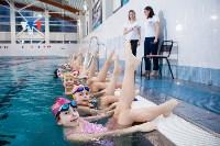 Синхронное плавание в Туле, Фото: 15
