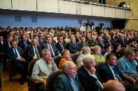 Празднование 80-летия Туламашзавода, Фото: 64