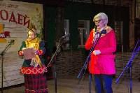 Ночь искусств в Туле: Резьба по дереву вслепую и фестиваль «Белое каление», Фото: 57