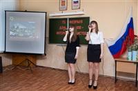 Урок мужества от Владимира Ярошевского, Фото: 1