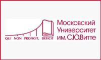 Московский Университет имени С.Ю.Витте, Фото: 7