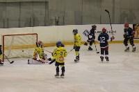 Международный детский хоккейный турнир EuroChem Cup 2017, Фото: 56