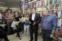 Юрий Вяземский на встрече с читателями, Фото: 15