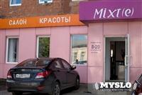 Mixt(e), Фото: 7