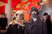В Кимовске появился музей революции, Фото: 38