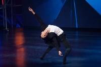 Танцы на ТНТ, Фото: 22