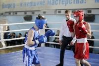 Турнир по боксу памяти Жабарова, Фото: 169