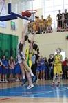Открытый турнир «Славянская лига» и VIII Всероссийский открытый турнир «Баскетбольный звездопад», Фото: 16