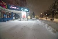 Тулу замело снегом, Фото: 132