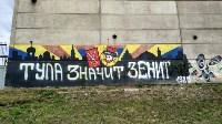 Фанатские граффити, Фото: 10