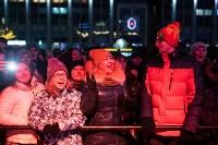 "Концерт группы ""Иванушки"" на площади Ленина, Фото: 15"
