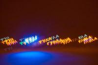 Новогодняя Тула, Фото: 47