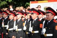 Принятие присяги в Первомайском кадестком корпусе, Фото: 110