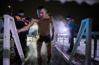 Крещенские купания в Центральном парке Тулы-2021, Фото: 62