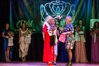 Мисс Тульская область-2015, Фото: 164