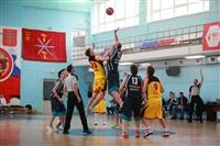 "Баскетбол ""Тула"" - ""Тула-ЩекиноАзот"", Фото: 18"