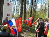 В Туле прошли митинги памяти  , Фото: 1