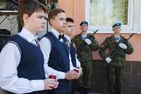 Открытие мемориальных досок в школе №4. 5.05.2015, Фото: 22