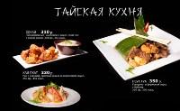 Японская кухня в Туле. Куда сходить., Фото: 9