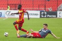 Арсенал-Локомотив 2:0, Фото: 100
