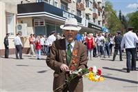 Общегородское шествие, Фото: 13