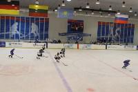 Международный детский хоккейный турнир EuroChem Cup 2017, Фото: 105