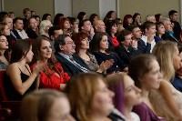 Кинофестиваль Шорты-2017, Фото: 36