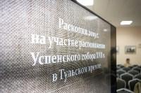 Пресс-тур в кремле, Фото: 75