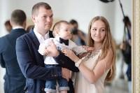 В Туле чествовали молодожёнов и супругов-юбиляров, Фото: 16