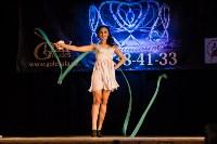 Мисс Тульская область-2015, Фото: 99