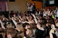 "Концерт Gauti и Diesto в ""Казанове"". 25.10.2014, Фото: 138"