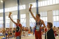Спортивная гимнастика в Туле 3.12, Фото: 73