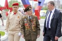 """Открытие парка """"Патриот-Тула"""", Фото: 19"""