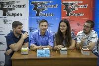 Финал городского турнира «Тульский Токарев», Фото: 21
